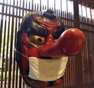 【サウナ】京王高尾山温泉 極楽湯 〜サウナブランク