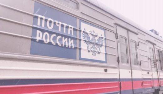 【旅エッセイ】冬のウラジオストク 〜シベリア超特急を車内持ち込み