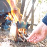 【旅エッセイ】高尾の焚き火