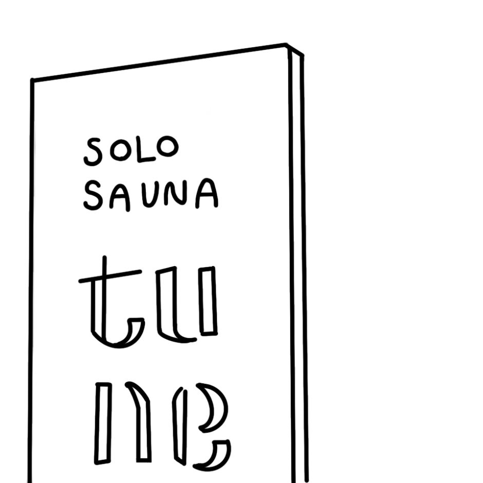 SOLO SAUNA tune
