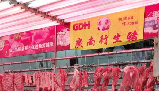 【旅エッセイ】香港 〜吊るされたお肉とわたしのお肉