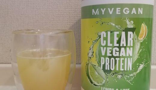 【Tips】清涼飲料水みたいにクリアなプロテイン