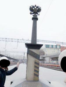 【旅エッセイ】冬のウラジオストク 〜雪のにおいが分からない